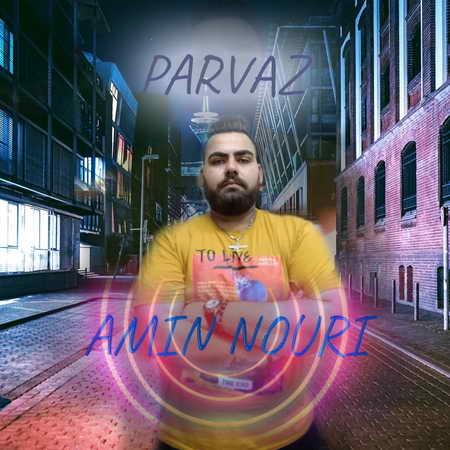 Amin Noori Parvaz Music fa.com دانلود آهنگ امین نوری پرواز