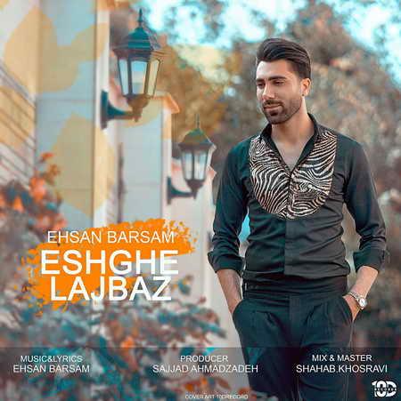 Ehsan Barsam Eshghe Lajbaz Music fa.com دانلود آهنگ احسان برسام عشق لجباز
