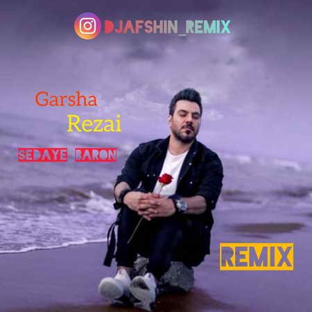 Garsha Rezaei Sedaye Baroon Music fa.com دانلود ریمیکس گرشا رضایی صدای بارون