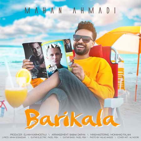 Mahan Ahmadi Barikala Music fa.com دانلود آهنگ ماهان احمدی باریکلا