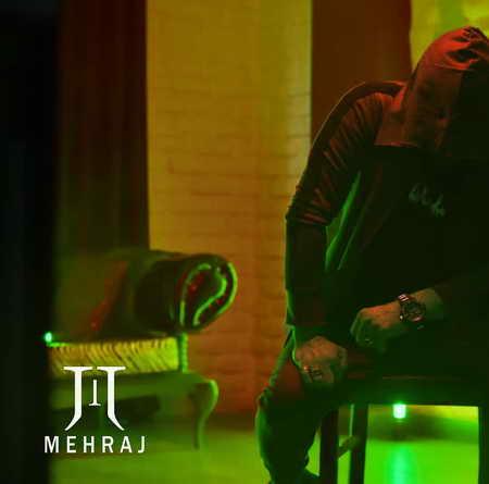 Mehraj Vallah Music fa.com دانلود آهنگ والله زمین برای من جای قشنگی نیست مهراج