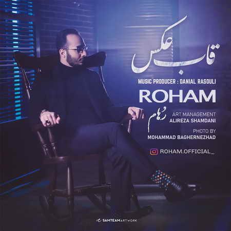 Roham Ghabe Aks music fa.com دانلود آهنگ رهام قاب عکس