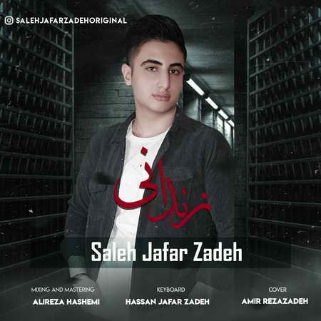 Saleh Jafarzade Zendooni Music fa.com دانلود آهنگ صالح جعفرزاده زندونی