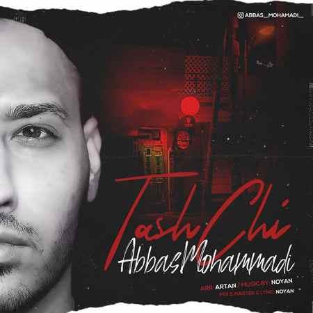 Abbas Mohammadi Tash Chi Music fa.com دانلود آهنگ عباس محمدی تهش چی