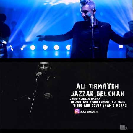 Ali Tirmayeh Jazzabe Delkhah Music fa.com دانلود آهنگ علی تیرمایه جذاب دلخواه