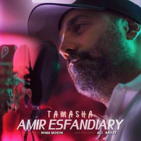 Amir Esfandiari Tamasha Music fa.com دانلود آهنگ امیر اسفندیاری تماشا
