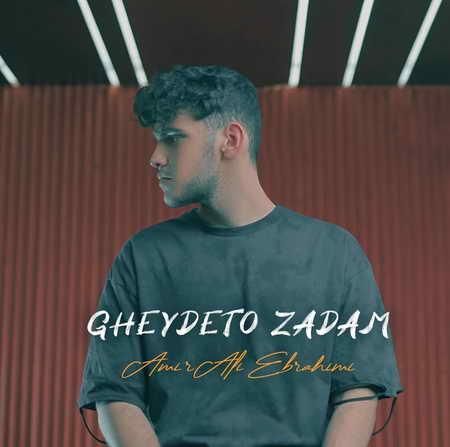 Amirali Ebrahimi Gheydeto Zadam Music fa.com دانلود آهنگ امیرعلی ابراهیمی قیدتو زدم