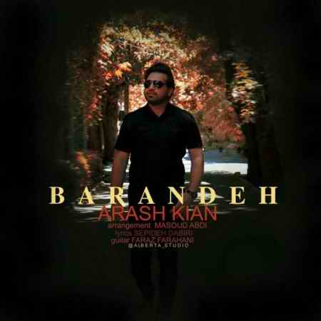 Arash Kian Barande Music fa.com دانلود آهنگ آرش کیان برنده