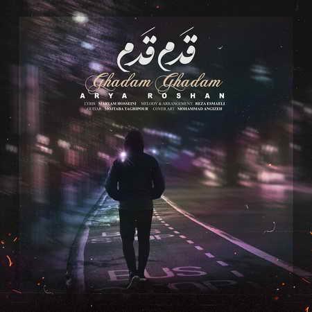 Aria Roshan Ghadam Ghadam Music fa.com دانلود آهنگ آریا روشن قدم قدم
