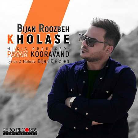 Bijan Roozbeh Kholase Music fa.com دانلود آهنگ بیژن روزبه خلاصه