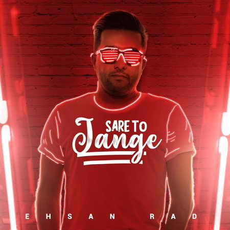 Ehsan Raad Sare To Jange Music fa.com دانلود آهنگ احسان راد سر تو جنگه