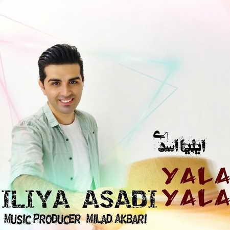 Eiliya Asadi Yala Yala Music fa.com دانلود آهنگ ایلیا اسدی یالا یالا