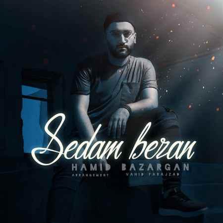 Hamid Bazargan Sedam Bezan Music fa.com دانلود آهنگ حمید بازرگان صدام بزن