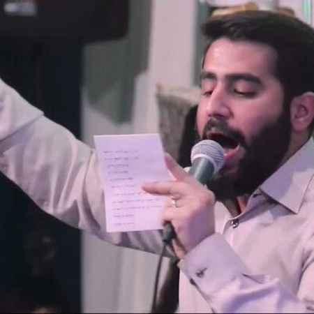 Hossein Taheri 2 Noore Khoda Mahrame Hamdige Mishan Music fa.com دانلود مداحی دو نور خدا محرم همدیگه میشن حسین طاهری