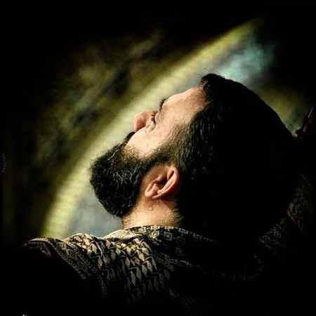 Javad Moghadam Zarabane Ghalbe Man Music fa.com دانلود مداحی ضربان قلب من سیدی یا ثارالله جواد مقدم