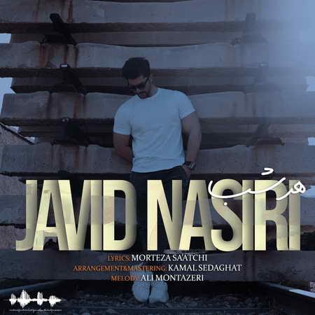 Javid Nasiri Har Shab Music fa.com دانلود آهنگ جاوید نصیری هر شب
