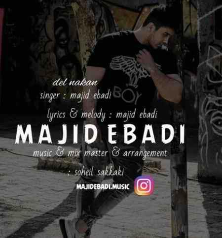 Majid Ebadi Del Nakan Music fa.com دانلود آهنگ مجید عبادی دل نکن