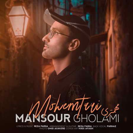 Mansour Gholami Mohemtari Music fa.com دانلود آهنگ منصور غلامی مهمتری