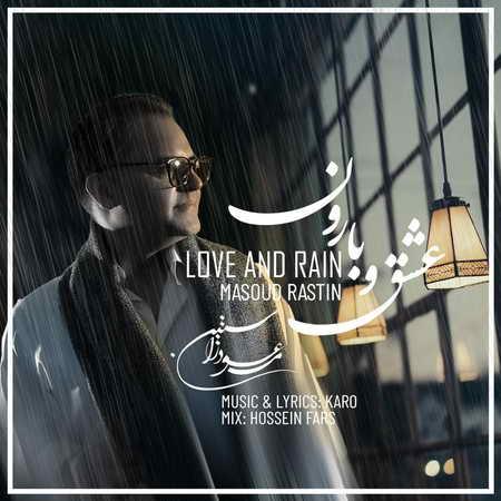 Masoud Rastin Eshgho Baroon Music fa.com دانلود آهنگ مسعود راستین عشق و بارون