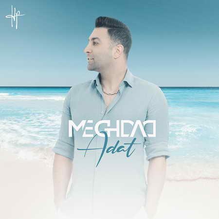 Meghdad Adat Music fa.com دانلود آهنگ مقداد عادت