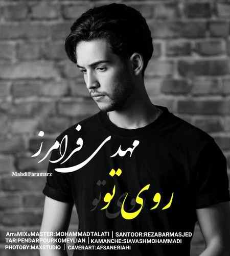 Mehdi Faramarz Roye To Music fa.com دانلود آهنگ مهدی فرامرز روی تو