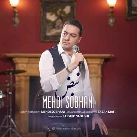 Mehdi Sobhani Nabz Music fa.com دانلود آهنگ مهدی سبحانی نبض