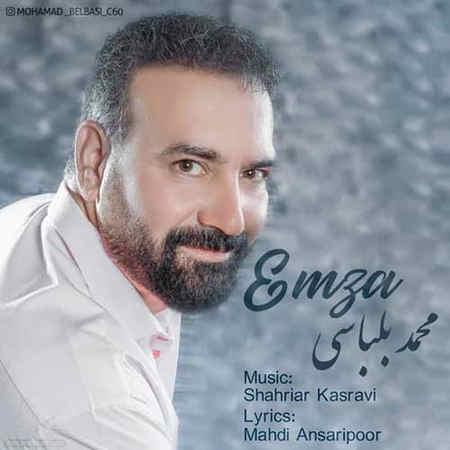 Mohammad Belbasi Emza Music fa.com دانلود آهنگ محمد بلباسی امضا