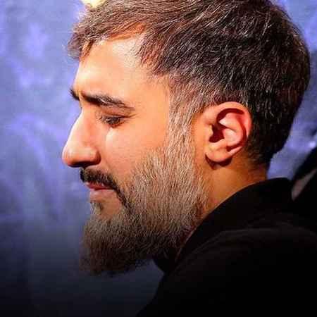 Mohammad Hossein Pooyanfar To Aslan Haramet Music fa.com دانلود مداحی تو اصلا حرمت نگاه کرمت محمد حسین پویانفر
