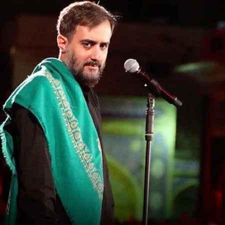 Mohammad Hossein Pooyanfar To Ba Hame Fargh Dari Music fa.com دانلود مداحی تو با همه فرق داری محمد حسین پویانفر