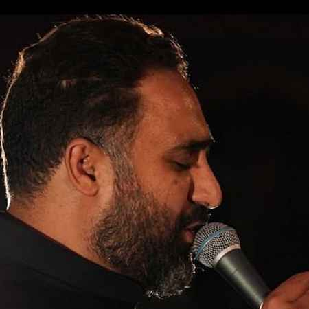 Mohammad Jnami Ft Mohammad Fosouli Kashki Arbaein Music fa.com دانلود مداحی کاشکی اربعین با دست ساقی مهمونم کنی چای عراقی محمد فصولی
