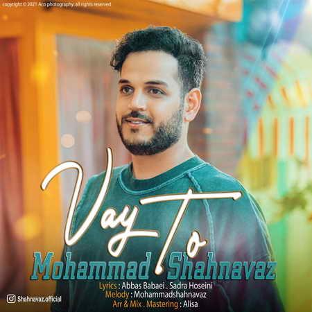 Mohammad Shahnavaz Vay To Music fa.com دانلود آهنگ محمد شهنواز وای تو