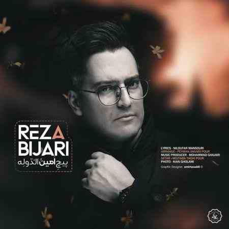 Reza Bijari Piche Aminoddole Music fa.com دانلود آهنگ رضا بیجاری پیچ امین الدوله