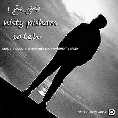 Saleh Nisti Pisham Music fa.com دانلود آهنگ صالح نیستی پیشم