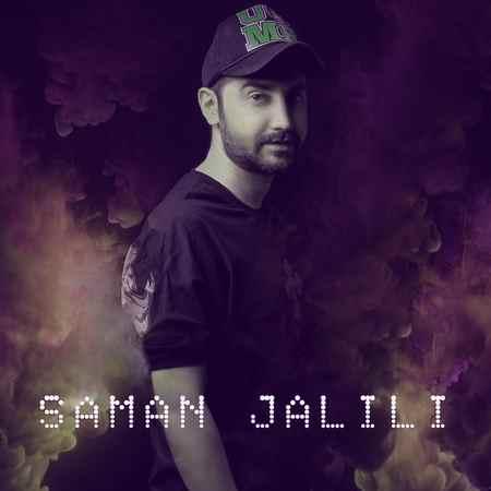 Saman Jalili Taghas Music fa.com دانلود آهنگ سامان جلیلی تقاص