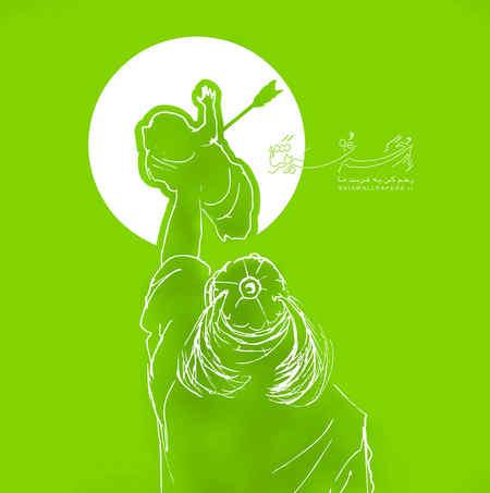 Shahin Jamshidpour Oghadr Ki Man Sana Aghlira Music fa.com دانلود نوحه اوقدر یولا باخیب آغلادیم شاهین جمشیدپور