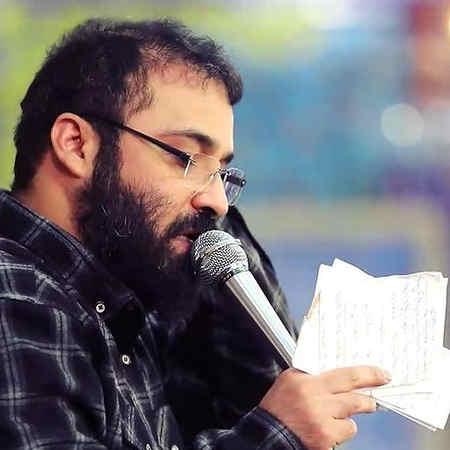 Abdolreza Helali Amiri Hossein Music fa.com دانلود مداحی امیری حسین و نعم الامیر جان مادرت دستمو بگیر عبدالرضا هلالی