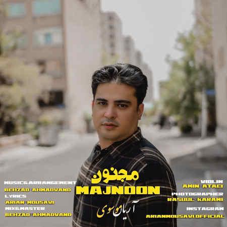 Arian Moosavi Majnoun Music fa.com دانلود آهنگ آریان موسوی مجنون