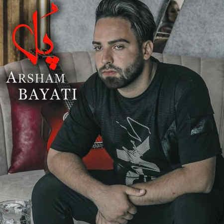 Arsham Bayati Pol Music fa.com دانلود آهنگ آرشام بیاتی پل
