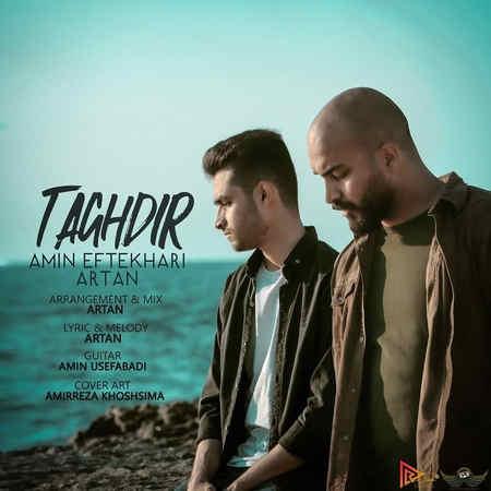 Artan Ft Amin Eftekhari Taghdir Music fa.com دانلود آهنگ آرتان و امین افتخاری تقدیر