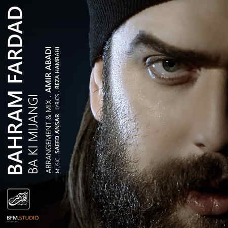 Bahram Fardad Ba Ki Mijangi Music fa.com دانلود آهنگ بهرام فرداد با کی میجنگی