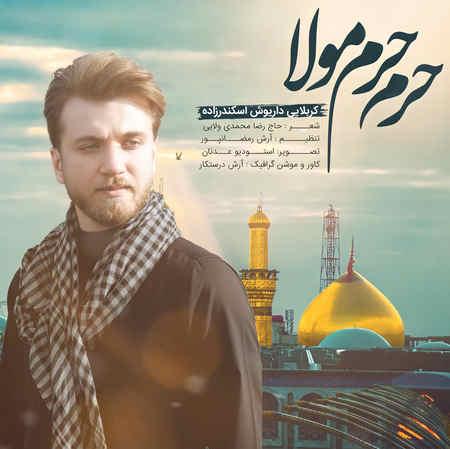 Dariush Eskandarzade Haram Haram Mola Music fa.com دانلود نوحه داریوش اسکندرزاده حرم حرم مولا