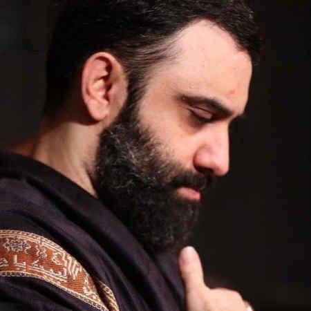 Javad Moghadam Karbala Eshghet Mano Divoone Kard Music fa.com دانلود نوحه کربلا عشقت منو دیوونه کرد جواد مقدم