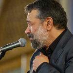 دانلود مداحی العطش کودکان هلهله دشمنان محمود کریمی