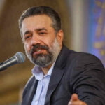 دانلود مداحی دولت عشق محمود کریمی