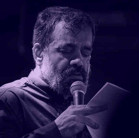 Mahmood Karimi Man Khaharetam Music fa.com دانلود مداحی من خواهرتم جای مادرتم محمود کریمی