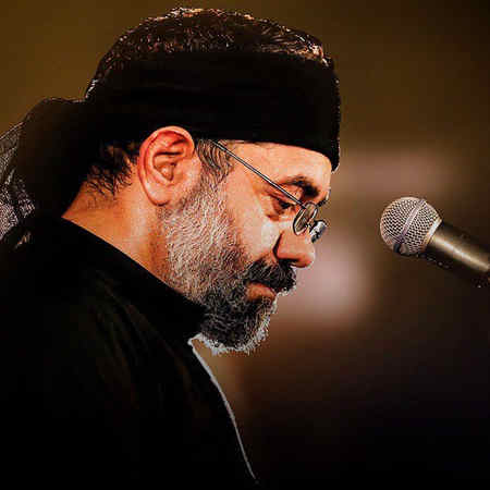Mahmood Karimi Shabe Ghadram Abalfazle Music fa.com دانلود مداحی شب قدرم ابالفضله محمود کریمی