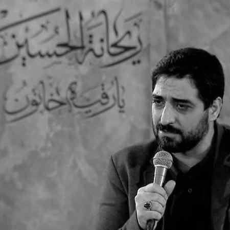Majid Bani Fateme Lalaei Ali Asghar Music fa.com دانلود مداحی لالایی علی اصغر مجید بنی فاطمه