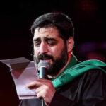 دانلود مداحی مسلمانان حسین مادر ندارد مجید بنی فاطمه