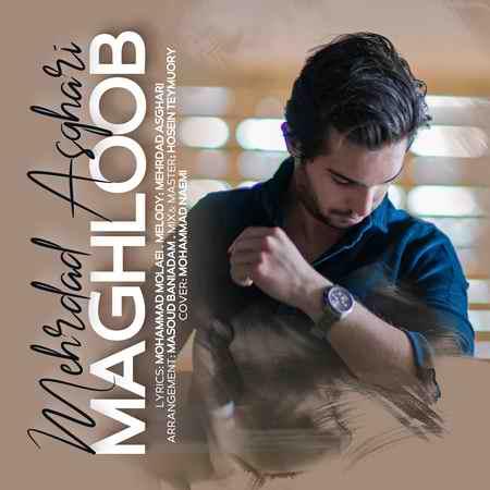 Mehrdad Asghari Maghloob Music fa.com دانلود آهنگ مهرداد اصغری مغلوب