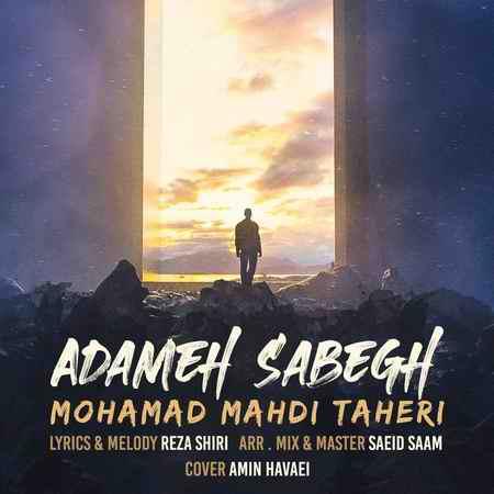 Mohamad Mahdi Taheri Adameh Sabegh Music fa.com دانلود آهنگ محمد مهدی طاهری آدم سابق